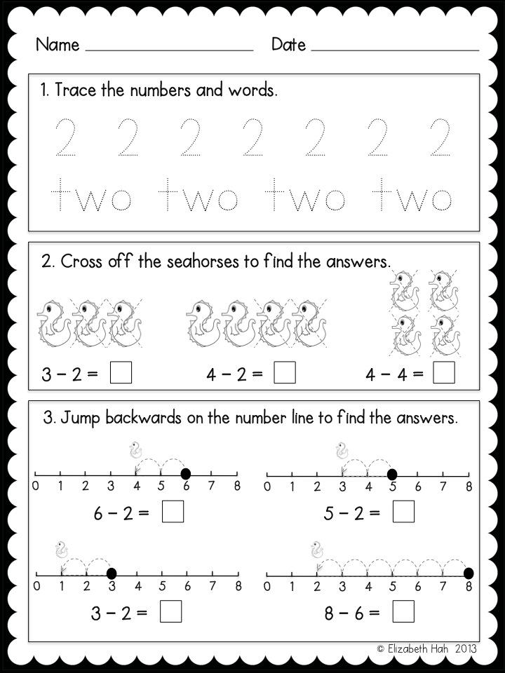 Saying Welcome: 0-10 Math Printables - Liz's Early ...